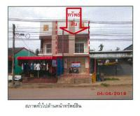 https://www.ohoproperty.com/2056/ธนาคารกรุงไทย/ขายตึกแถว/ท่าแพ/ท่าแพ/สตูล/