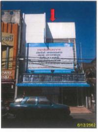 https://www.ohoproperty.com/503/ธนาคารกรุงไทย/ขายอาคารสำนักงาน/ในเมือง/เมืองสุรินทร์/สุรินทร์/