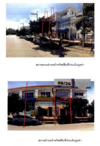 https://www.ohoproperty.com/541/ธนาคารกรุงไทย/ขายทาวน์เฮ้าส์/ลาดสวาย/ลำลูกกา/ปทุมธานี/