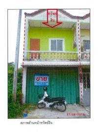 https://www.ohoproperty.com/616/ธนาคารกรุงไทย/ขายตึกแถว/บ้านพรุ/หาดใหญ่/สงขลา/