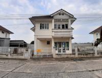 https://www.ohoproperty.com/1735/ธนาคารกรุงไทย/ขายบ้านเดี่ยว/ไทรน้อย/ไทรน้อย/นนทบุรี/