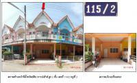 ขายทาวน์เฮ้าส์ ตำบลเขาหินซ้อน อำเภอพนมสารคาม ฉะเชิงเทรา ขนาด 0-0-15 ของ ธนาคารกรุงไทย