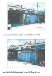 https://www.ohoproperty.com/1156/ธนาคารกรุงไทย/ขายทาวน์เฮ้าส์/บึงสนั่น/ธัญบุรี/ปทุมธานี/
