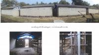 ที่ดินพร้อมสิ่งปลูกสร้างหลุดจำนอง ธ.ธนาคารกรุงไทย ตำบลดอนใหญ่ อำเภอบางแพ ราชบุรี