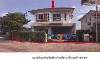 ขายบ้านเดี่ยว ตำบลมหาสวัสดิ์ อำเภอบางกรวย นนทบุรี ขนาด 0-0-55.5 ของ ธนาคารกรุงไทย