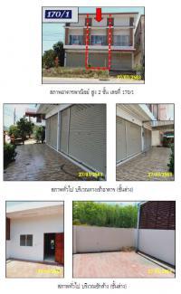 อาคารพาณิชย์หลุดจำนอง ธ.ธนาคารกรุงไทย ย่านยาว คีรีรัฐนิคม สุราษฎร์ธานี