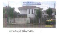 ขายบ้านเดี่ยว ตำบลบางกระทึก อำเภอสามพราน นครปฐม ขนาด 0-0-61.9 ของ ธนาคารกรุงไทย