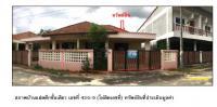 https://www.ohoproperty.com/1106/ธนาคารกรุงไทย/ขายที่ดินพร้อมสิ่งปลูกสร้าง/กำแพงเพชร/รัตภูมิ/สงขลา/
