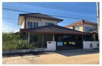 https://www.ohoproperty.com/517/ธนาคารกรุงไทย/ขายบ้านเดี่ยว/กระทุ่มราย/หนองจอก/กรุงเทพมหานคร/