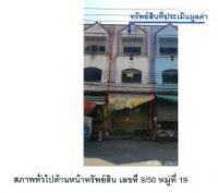 https://www.ohoproperty.com/2634/ธนาคารกรุงไทย/ขายตึกแถว/คลองหนึ่ง/คลองหลวง/ปทุมธานี/
