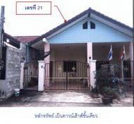 https://www.ohoproperty.com/613/ธนาคารกรุงไทย/ขายทาวน์เฮ้าส์/ปาดังเบซาร์/สะเดา/สงขลา/