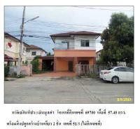 https://www.ohoproperty.com/996/ธนาคารกรุงไทย/ขายบ้านเดี่ยว/คลองหลวงแพ่ง/เมืองฉะเชิงเทรา/ฉะเชิงเทรา/