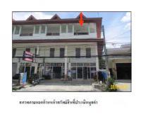 ตึกแถวหลุดจำนอง ธ.ธนาคารกรุงไทย บ่อผุด เกาะสมุย สุราษฎร์ธานี