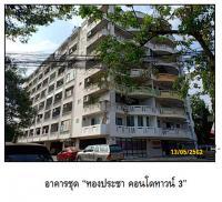 https://www.ohoproperty.com/52975/ธนาคารกรุงไทย/ขายคอนโดมิเนียม/อาคารชุด/หนองบอน/ประเวศ/กรุงเทพมหานคร/
