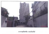 https://www.ohoproperty.com/2569/ธนาคารกรุงไทย/ขายคอนโดมิเนียม/อาคารชุด/ลาดพร้าว/ลาดพร้าว/กรุงเทพมหานคร/