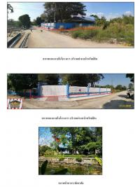 https://www.ohoproperty.com/2987/ธนาคารกรุงไทย/ขายที่ดินพร้อมสิ่งปลูกสร้าง/ทรายกองดิน/คลองสามวา/กรุงเทพมหานคร/
