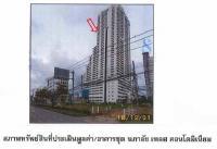 https://www.ohoproperty.com/1338/ธนาคารกรุงไทย/ขายคอนโดมิเนียม/อาคารชุด/คอหงส์/หาดใหญ่/สงขลา/