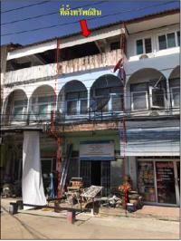 ขายตึกแถว ตำบลในเมือง อำเภอเมืองอุบลราชธานี อุบลราชธานี ขนาด 0-0-19.1 ของ ธนาคารกรุงไทย