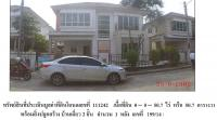 https://www.ohoproperty.com/2788/ธนาคารกรุงไทย/ขายบ้านเดี่ยว/กระทุ่มล้ม/สามพราน/นครปฐม/