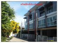 https://www.ohoproperty.com/2672/ธนาคารกรุงไทย/ขายทาวน์เฮ้าส์/บางมด/ทุ่งครุ/กรุงเทพมหานคร/
