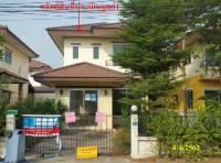 https://www.ohoproperty.com/1599/ธนาคารกรุงไทย/ขายบ้านเดี่ยว/ลำโพ/บางบัวทอง/นนทบุรี/