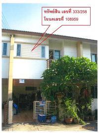 https://www.ohoproperty.com/2639/ธนาคารกรุงไทย/ขายทาวน์เฮ้าส์/ตำบลราชาเทวะ/อำเภอบางพลี/สมุทรปราการ/