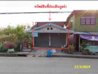 https://www.ohoproperty.com/1354/ธนาคารกรุงไทย/ขายที่ดินพร้อมสิ่งปลูกสร้าง/บ้านผือ/บ้านผือ/อุดรธานี/
