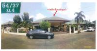 https://www.ohoproperty.com/118573/ธนาคารกรุงไทย/ขายบ้านเดี่ยว/หนองปรือ/บางละมุง/ชลบุรี/