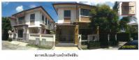 บ้านแฝดหลุดจำนอง ธ.ธนาคารกรุงไทย คลองหลวงแพ่ง เมืองฉะเชิงเทรา ฉะเชิงเทรา