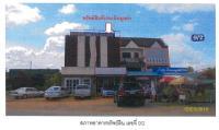 https://www.ohoproperty.com/1720/ธนาคารกรุงไทย/ขายทาวน์เฮ้าส์/โคกม่วง/คลองหอยโข่ง/สงขลา/
