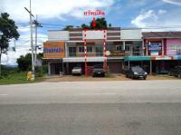https://www.ohoproperty.com/623/ธนาคารกรุงไทย/ขายตึกแถว/เขาวง/บ้านตาขุน/สุราษฎร์ธานี/