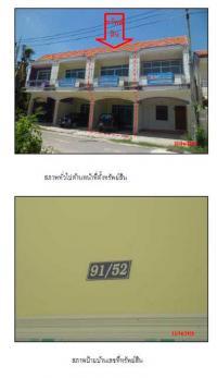 https://www.ohoproperty.com/715/ธนาคารกรุงไทย/ขายทาวน์เฮ้าส์/เขารูปช้าง/เมืองสงขลา/สงขลา/