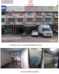 ขายตึกแถว ตำบลคลองหนึ่ง อำเภอคลองหลวง ปทุมธานี ขนาด 0-0-14 ของ ธนาคารกรุงไทย