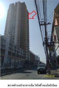 ขายคอนโดมิเนียม/อาคารชุด ตำบลบางพูด อำเภอปากเกร็ด นนทบุรี ขนาด 31.08 (ตร.ม.) ของ ธนาคารกรุงไทย