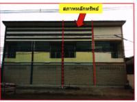 ขายตึกแถว ตำบลไร่น้อย อำเภอเมืองอุบลราชธานี อุบลราชธานี ขนาด 0-0-19.9 ของ ธนาคารกรุงไทย