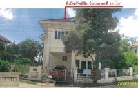 https://www.ohoproperty.com/2410/ธนาคารกรุงไทย/ขายบ้านเดี่ยว/ไทรน้อย/ไทรน้อย/นนทบุรี/