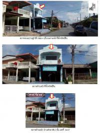 https://www.ohoproperty.com/2300/ธนาคารกรุงไทย/ขายที่ดินพร้อมสิ่งปลูกสร้าง/พิมาน/เมืองสตูล/สตูล/