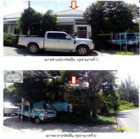 https://www.ohoproperty.com/1333/ธนาคารกรุงไทย/ขายบ้านเดี่ยว/เขารูปช้าง/เมืองสงขลา/สงขลา/