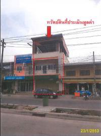 https://www.ohoproperty.com/2920/ธนาคารกรุงไทย/ขายอาคารพาณิชย์/ตำบลแวง/อำเภอสว่างแดนดิน/สกลนคร/