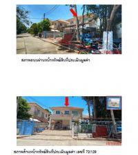 https://www.ohoproperty.com/2947/ธนาคารกรุงไทย/ขายบ้านเดี่ยว/บางคูวัด/เมืองปทุมธานี/ปทุมธานี/