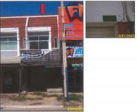 https://www.ohoproperty.com/2852/ธนาคารกรุงไทย/ขายอาคารพาณิชย์/.ลำปลายมาศ/ลำปลายมาศ/บุรีรัมย์/