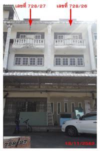https://www.ohoproperty.com/2981/ธนาคารกรุงไทย/ขายตึกแถว/ทุ่งครุ/ทุ่งครุ/กรุงเทพมหานคร/