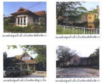 https://www.ohoproperty.com/3288/ธนาคารกรุงไทย/ขายที่ดินพร้อมสิ่งปลูกสร้าง/กุฎโง้ง/พนัสนิคม/ชลบุรี/