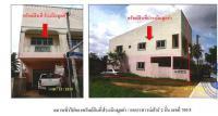 https://www.ohoproperty.com/3018/ธนาคารกรุงไทย/ขายทาวน์เฮ้าส์/ตำบลพะวง/อำเภอเมืองสงขลา/สงขลา/