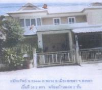 https://www.ohoproperty.com/1571/ธนาคารกรุงไทย/ขายบ้านแฝด/พะวง/เมืองสงขลา/สงขลา/