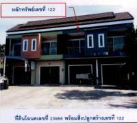 https://www.ohoproperty.com/1831/ธนาคารกรุงไทย/ขายตึกแถว/โคกม่วง/คลองหอยโข่ง/สงขลา/