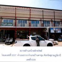 https://www.ohoproperty.com/719/ธนาคารกรุงไทย/ขายตึกแถว/เขาวง/บ้านตาขุน/สุราษฎร์ธานี/