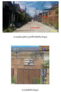 https://www.ohoproperty.com/1328/ธนาคารกรุงไทย/ขายทาวน์เฮ้าส์/ควนลัง/หาดใหญ่/สงขลา/