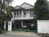 บ้านเดี่ยวหลุดจำนอง ธ.ธนาคารกรุงไทย ศาลายา พุทธมณฑล นครปฐม