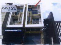 ตึกแถวหลุดจำนอง ธ.ธนาคารกรุงไทย ตำบลโคกขาม อำเภอเมืองสมุทรสาคร สมุทรสาคร